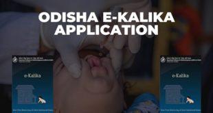 Odisha e-Kalika Application Login