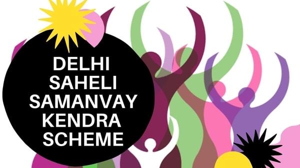 delhi saheli samanvay kendra scheme